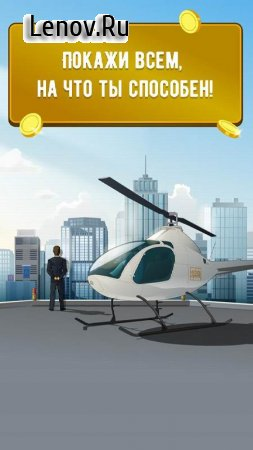 LifeSim: Life Simulator Strategy in Virtual World v 1.3.0 Мод (Infinite Energy/Money)