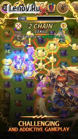 Triple Chain: Strategy & Puzzle RPG v 0.984.6 (GOD MODE/x100 DMG)