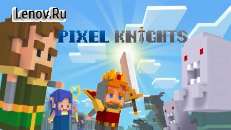 Pixel Knights v 1.08 (GOD MODE/x100 DMG/UNLIMITED GEMS/COINS)