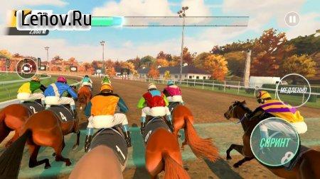 Rival Stars Horse Racing v 1.0.3 Мод (медленные боты)
