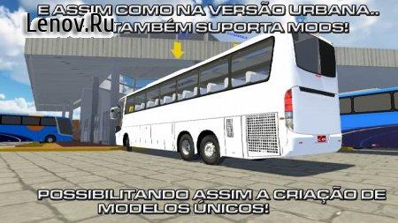 Proton Bus Simulator Road v 90A Мод (много денег)