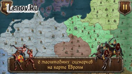 Strategy & Tactics: Medieval Wars v 1.0.5 (Mod Money)