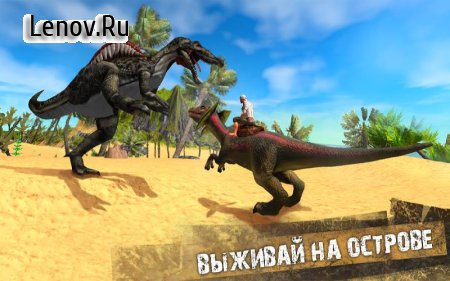 Jurassic Survival Island: Dinosaurs & Craft v 4.0 Мод (Unlimited Gold Coins/Diamonds)