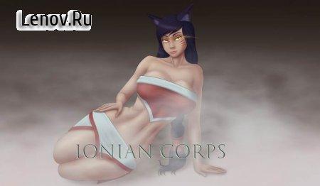 Ionian Corps (18+) v 0.17.2 Мод (полная версия)