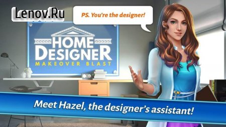 Home Designer - Match + Blast to Design a Makeover v 2.1.4 Мод (Many Lives)
