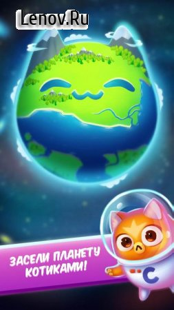 Cat Evolution Clicker v 4.7 Мод (Infinite Money/Diamonds)