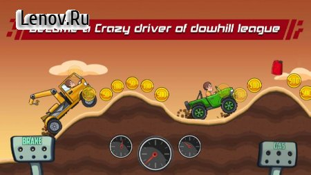 Mountain racing crazy - Downhill racing v 1.0.3 Мод (Unlimited Gold Coins)