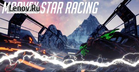 Marvex Star Racing v 1.0 Мод (Unlimited Energy)