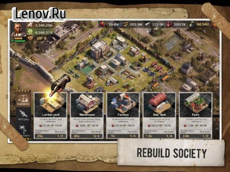State of Survival v 1.5.60 Мод (No Skill CD)