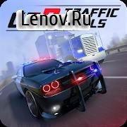 GTR Traffic Rivals v 1.2.15