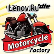 Idle Motorcycle Factory v 0.7 Мод (Unlimited Cash/Diamonds)