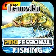Professional Fishing v 1.34 Мод (много денег)