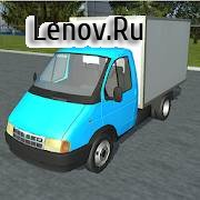 Russian Light Truck Simulator v 1.2 Мод (много денег)