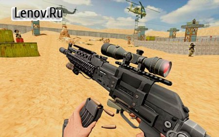Modern Sniper Shooting Expert 2019 - Shooting Game v 1.0 (Mod Money/No Ads)