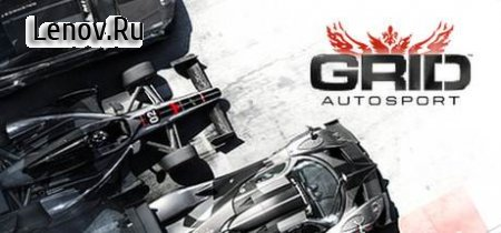 GRID™ Autosport - Multiplayer Beta v 1.6RC9-android Мод (полная версия)