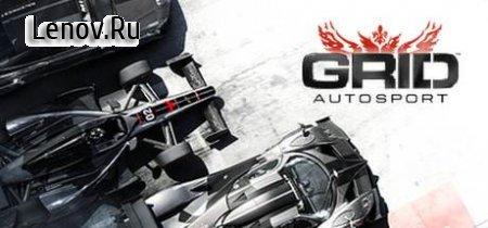 GRID™ Autosport - Multiplayer Beta v1.4.2RC8 Мод (полная версия)