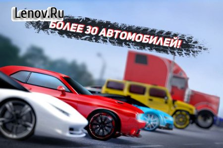 GTR Traffic Rivals v 1.2.15