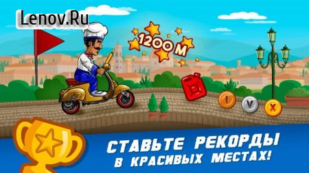 Adventure Racing v 1.9.8 (Mod Money)