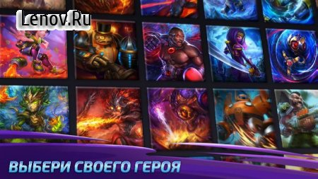 King Crushers : Brawl Arena v 1.0.4850 Мод (Unlimited Skill)
