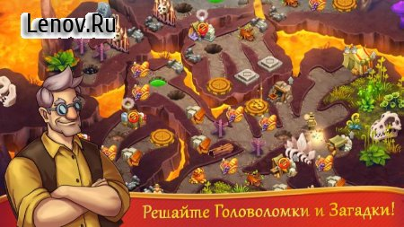 Alicia Quatermain 2: The Stone of Fate v 1.2.8 Мод (Unlocked)