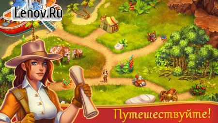 Alicia Quatermain 2: The Stone of Fate v 1.2.8 Мод (Unlocked)
