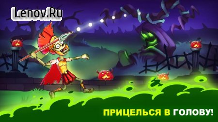 Zombie Blades: Bow Masters v 1.6.6 Мод (Free Shopping)