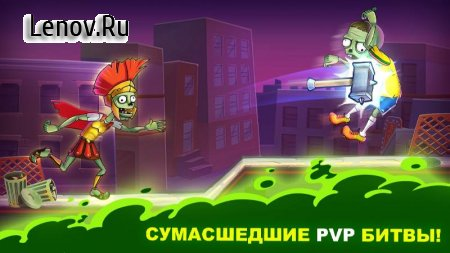 Zombie Blades: Bow Masters v 1.6.4 Мод (Free Shopping)