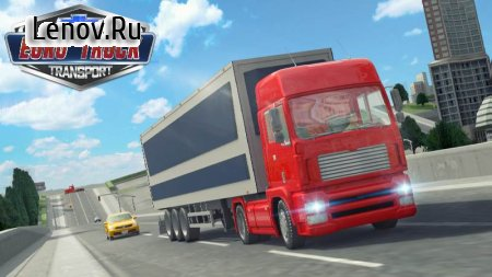 Euro Truck Transport Cargo Simulator v 1.1 Мод (Free Shopping)