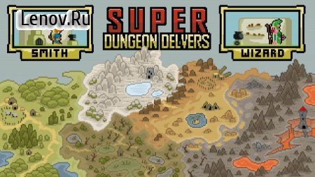 Super Dungeon Delvers v 0.800 (Unlock all weapons/Adjust the purchase price to 1)