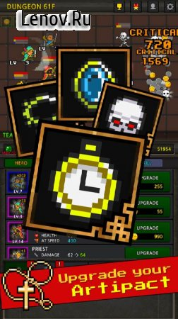 Grow Heroes Vip : Idle RPG v 5.5 Мод (Unlimited Gold/Gems/Bones/Ad-Free)