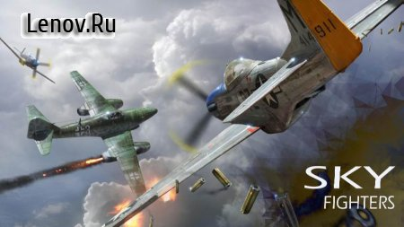 AirFighters - AirStrikers Game 2019 v 4.0.0 Мод (Free Shopping)