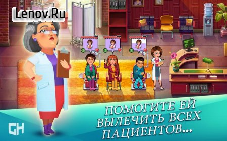 Heart's Medicine - Season One ❤ v 2.0.0 Мод (Unlimited gold coins)