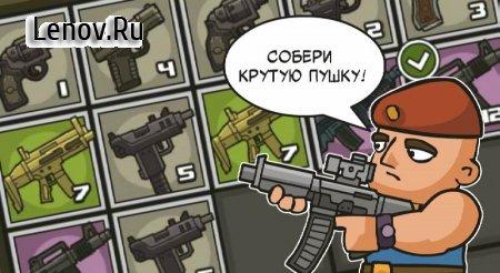 Anti Terrorist Rush 2 v 1.0.13 (Mod Money)