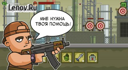 Anti Terrorist Rush 2 v 1.0.13 (Mod Money)