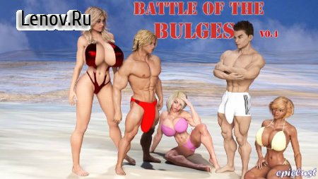 Battle of the Bulges (18+) v 1.0 Мод (полная версия)