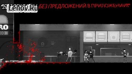 Zombie Night Terror v 1.0.1 Мод (Unlock all levels)