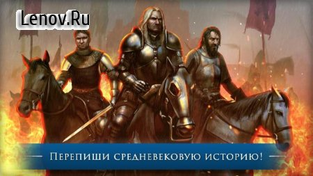 Strategy & Tactics: Dark Ages v 1.0.13 Мод (Unlimited money/diamond)