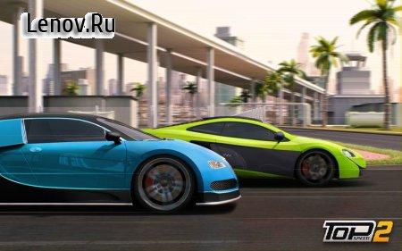 Top Speed 2: Drag Rivals & Nitro Racing v 1.01.5 (Mod Money)