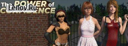 The Power of Confidence (18+) v 1.01 Мод (полная версия)
