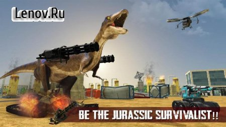 Dinosaur Battle Survival 2019 v 2.2 Мод (Free Shopping)