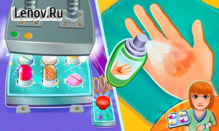 My Hospital: Doctor Game v 1.11 Мод (Free Shopping)