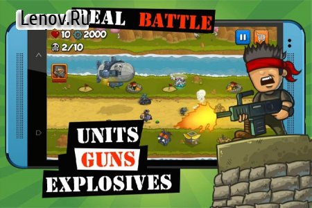 Island Defense: Offline Tower Defense v 20.32.37 Мод (Unlimited Gold Coins)