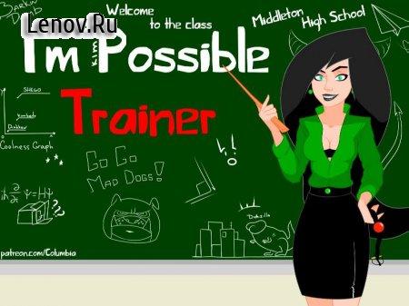 Impossible Trainer (18+) v 0.0.5 Мод (полная версия)