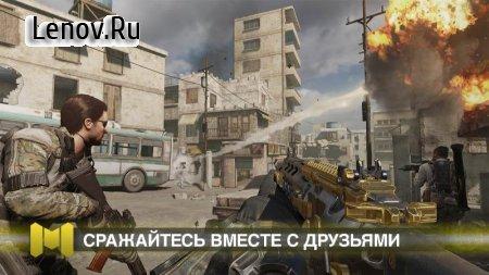 Call of Duty Mobile v 1.0.1 (Full)
