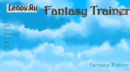 Fantasy Trainer (18+) v 0.88 Мод (полная версия)