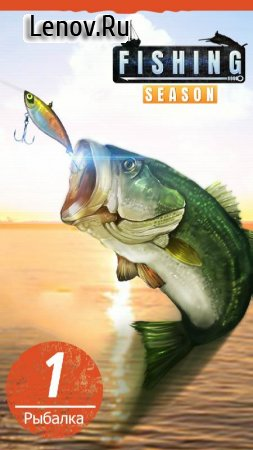 Fishing Season : River To Ocean v 1.6.20 Мод (Free Shopping)