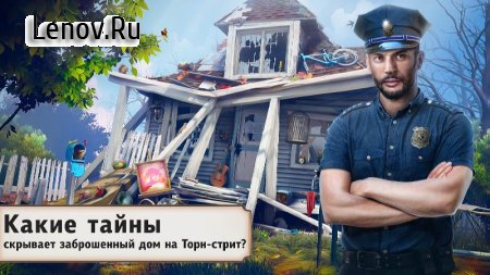 Detective Story: Jack's Case - Hidden objects v 2.0.88 Мод (Free Shopping)