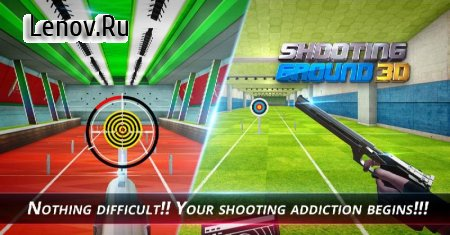 Shooting Ground 3D: God of Shooting v 1.15 Мод (Unlimited Money/Banknotes)