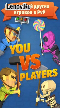 Parkour rush PvP v 1.0.3.283 Мод (Unlimited gold coins/ticket/energy)