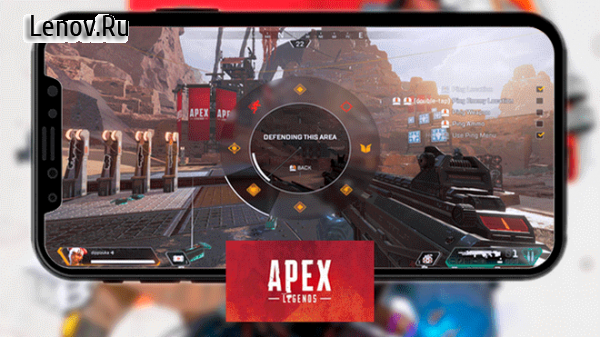 Apex Legends портируют на Android